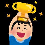 yusyou_cup_20181018085149b62.png