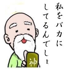 ken10.jpg