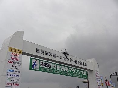 DSC04282.jpg