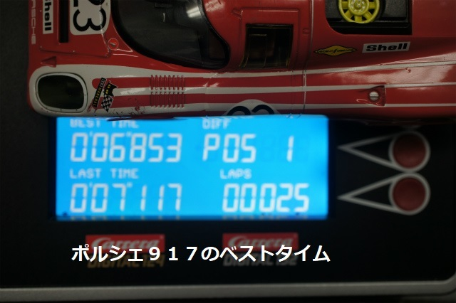 DSC04132.jpg