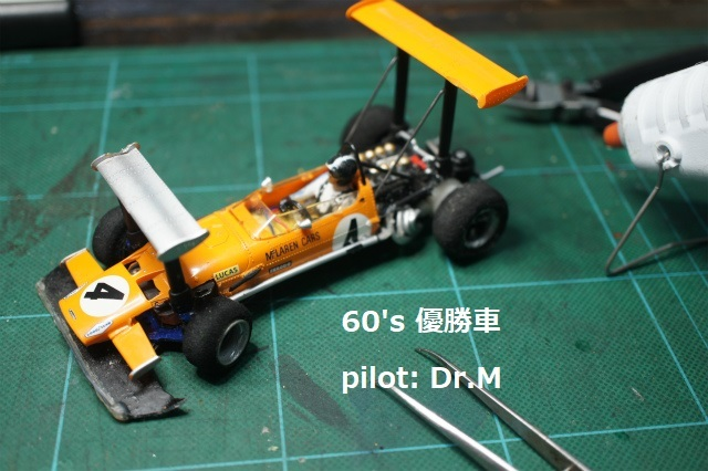 DSC04160.jpg