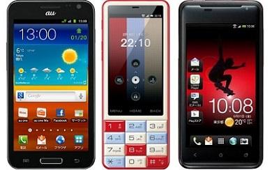 smartphones_au.jpg