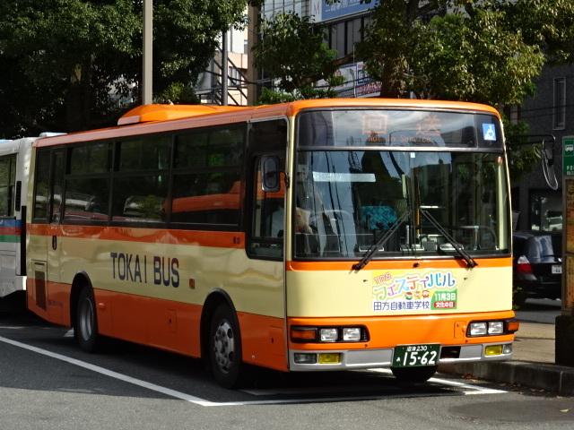DSC00302.jpg