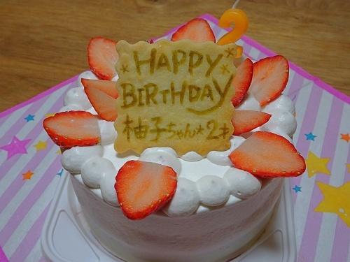 柚子 お誕生日ディナー