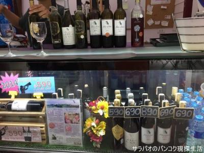 Alcidini Winery