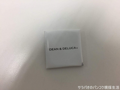 Dean And Deluca All Seasons Place
