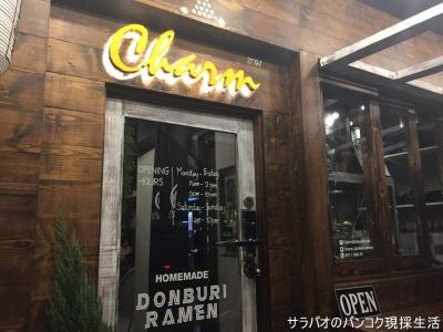 Charm Donburi and Ramen by Oranjii