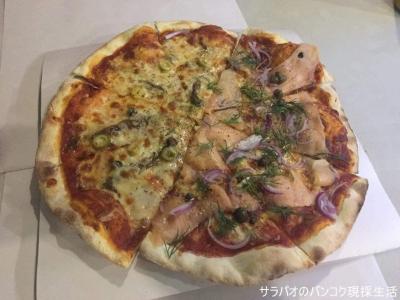 Pizza Aroy