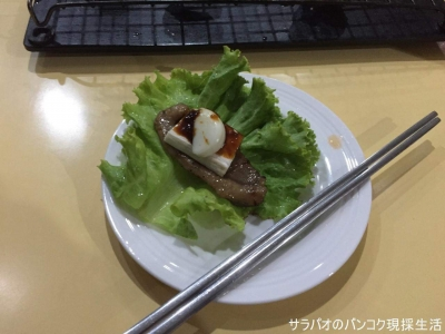 Pyongyang HaeMaJi Restaurant