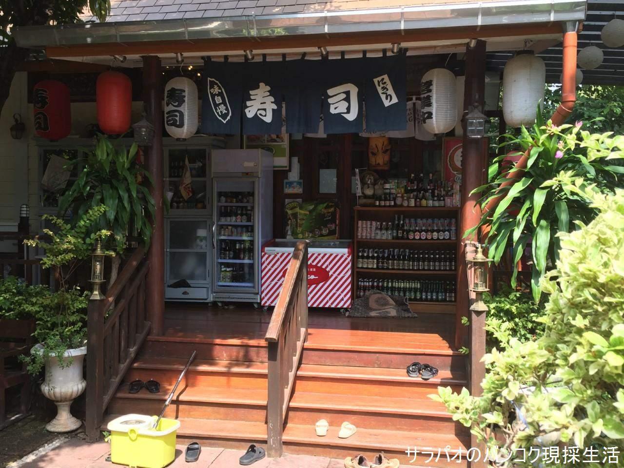 RenSushi_04.jpg