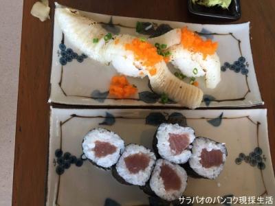 Ren Sushi
