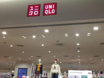 ユニクロ サイアムパラゴン店