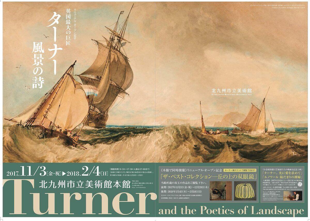 190210-1-2.jpg