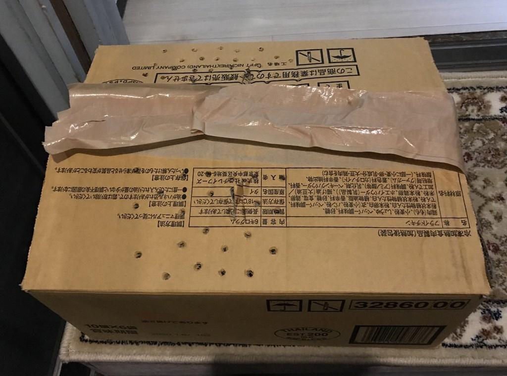 181004-191504-DC30A335-82CE-4CB0-8F19-A4D0E58D0CDF_R.jpg