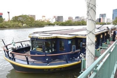 クルーズ船ひまわり 大阪