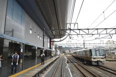 瑞風京都駅発車