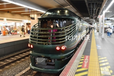 瑞風大阪駅発車