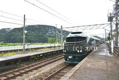瑞風城崎温泉駅入線