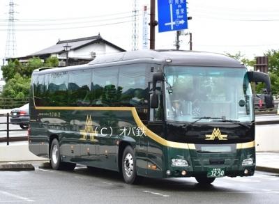 瑞風専用バス