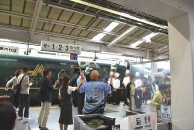 城崎温泉駅での歓迎