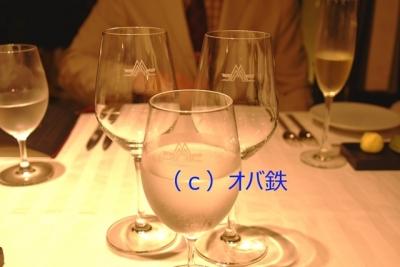 グラスにも瑞風のロゴマーク