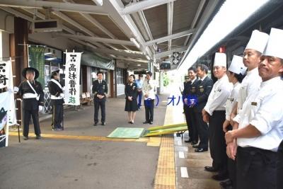 東萩駅に到着