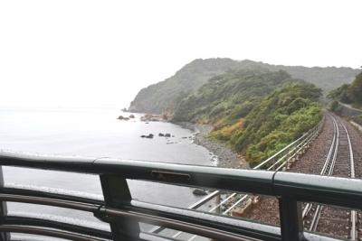 惣郷川橋梁を渡ります