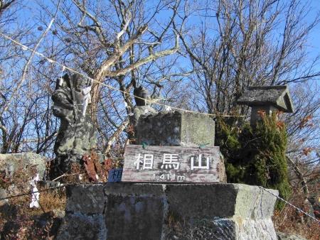 181111相馬山・臥牛山 (8)s