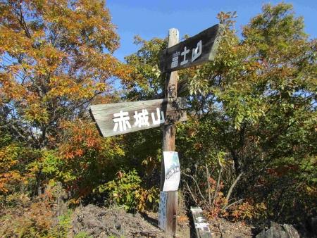 181125三足富士~大小山~山川浅間山 (38)s