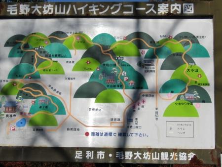 181125三足富士~大小山~山川浅間山 (43)s