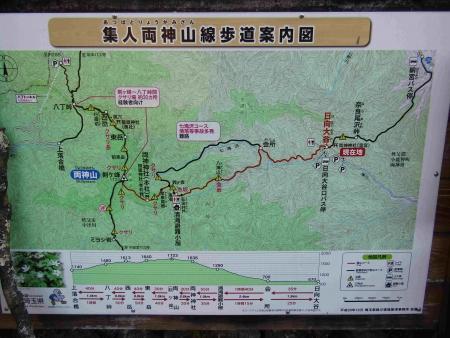 181219両神山 (1)s