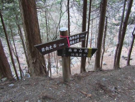 181219両神山 (6)s