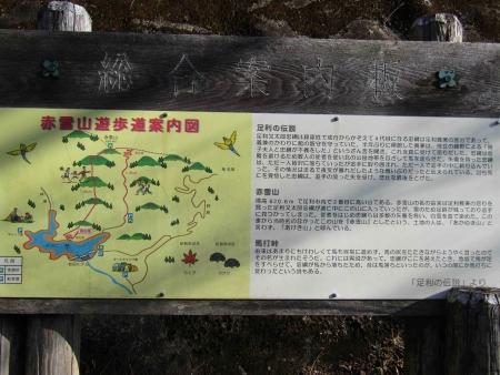 181222赤雪山~仙人ヶ岳 (2)s