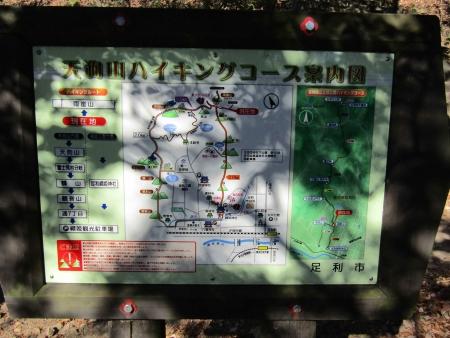 190103両崖山~天狗山 (10)s