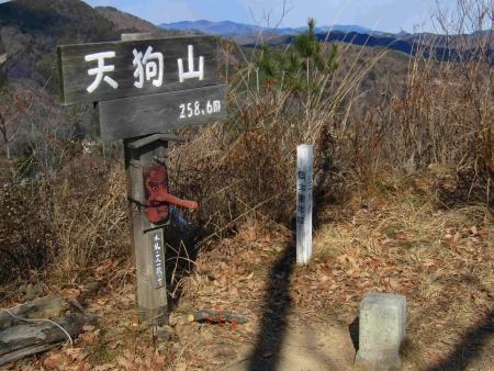 190103両崖山~天狗山 (14)s