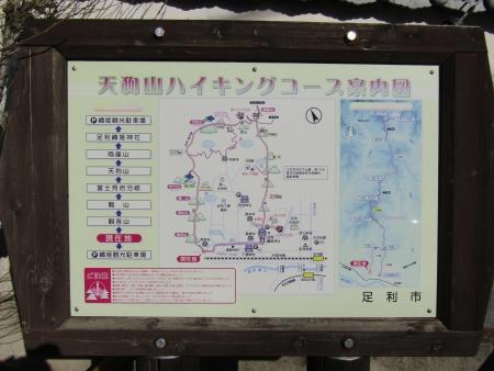 190103両崖山~天狗山 (26)s
