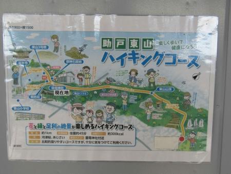 190113助戸東山 (5)s