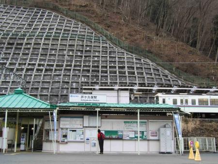 190120日向山~丸山~ツツジ山 (1)s