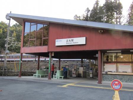 190120日向山~丸山~ツツジ山 (35)s