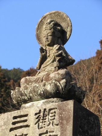 190126行道山~両崖山~足利駅 (4)s