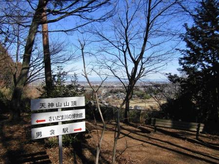 190202天神山~愛宕山 (7)s