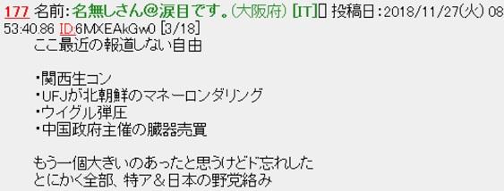 20181203-03-index_2-133.jpg