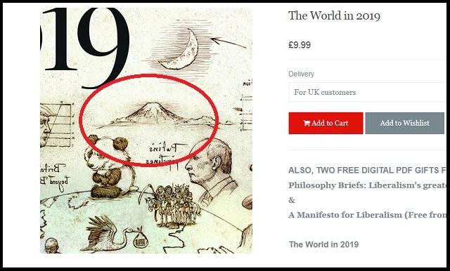 20181204-03-economist2019.jpg