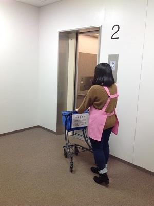 エレベーターカート
