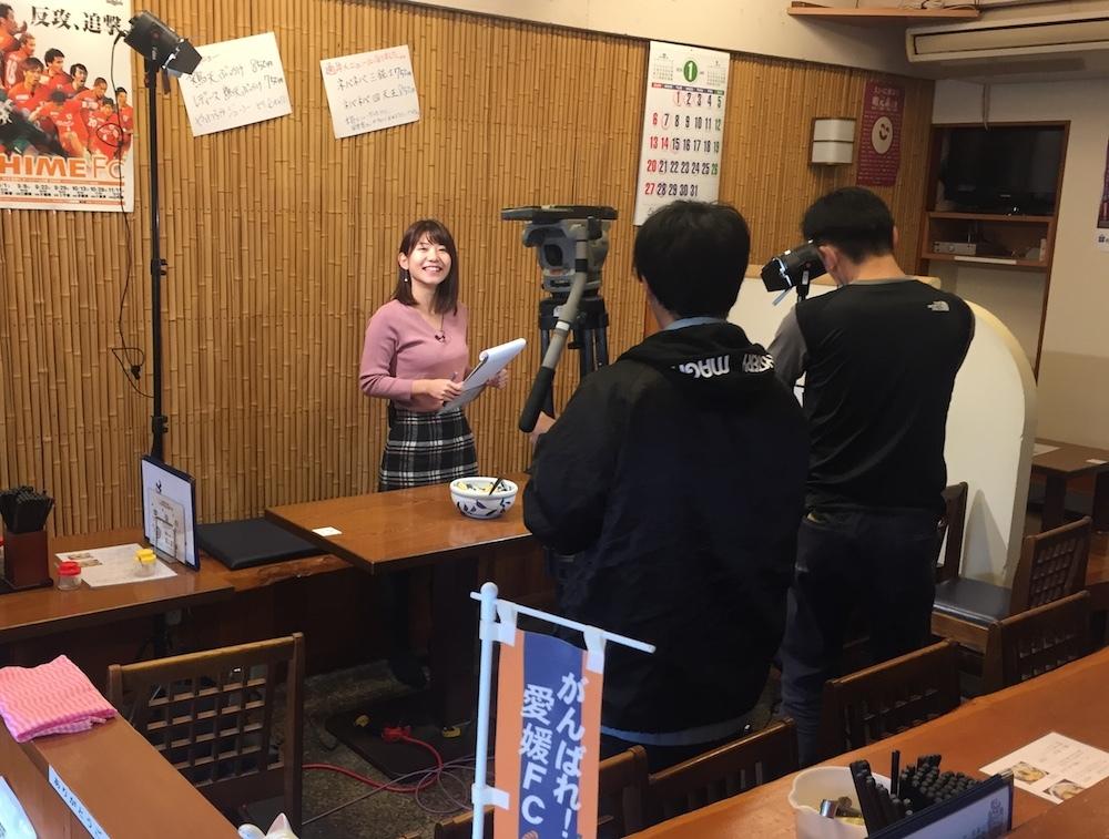 愛媛朝日テレビ取材20190111