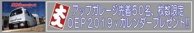 19-1-0031.jpg