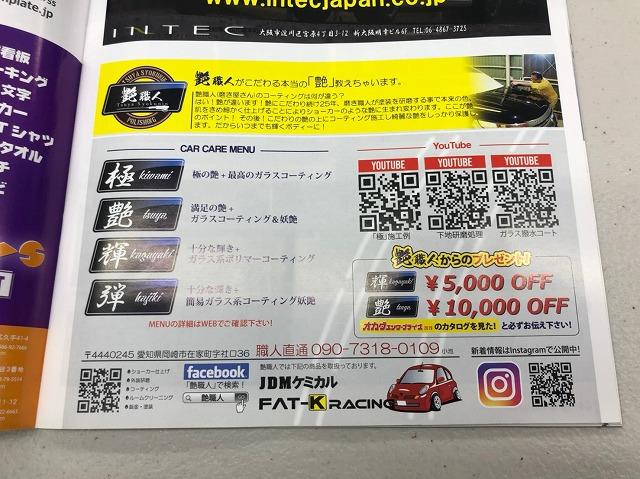 S__26738748.jpg