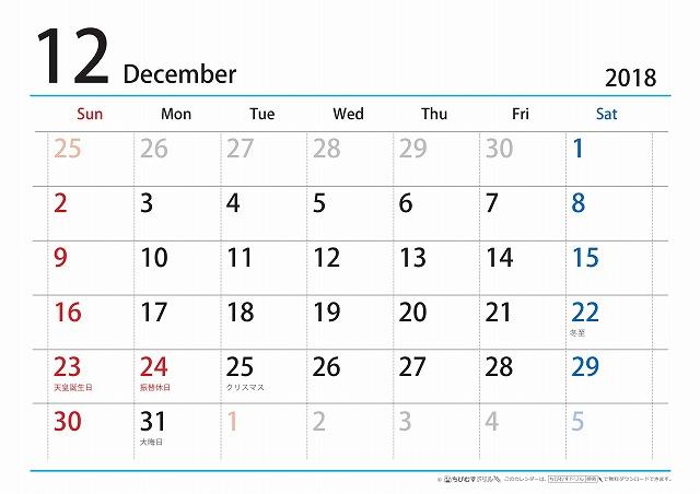 calendar-newsim-a4y-2018-012.jpg