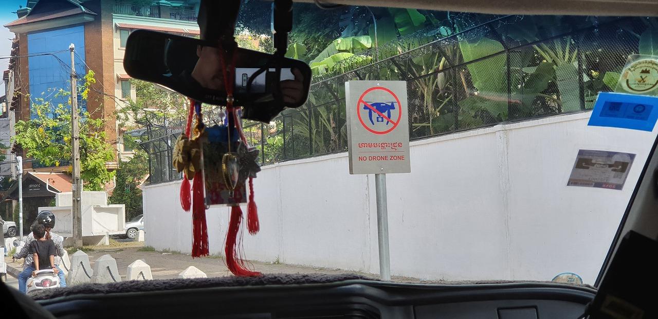 ドローンカンボジア