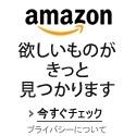 Amazon-logo_125x125.jpg